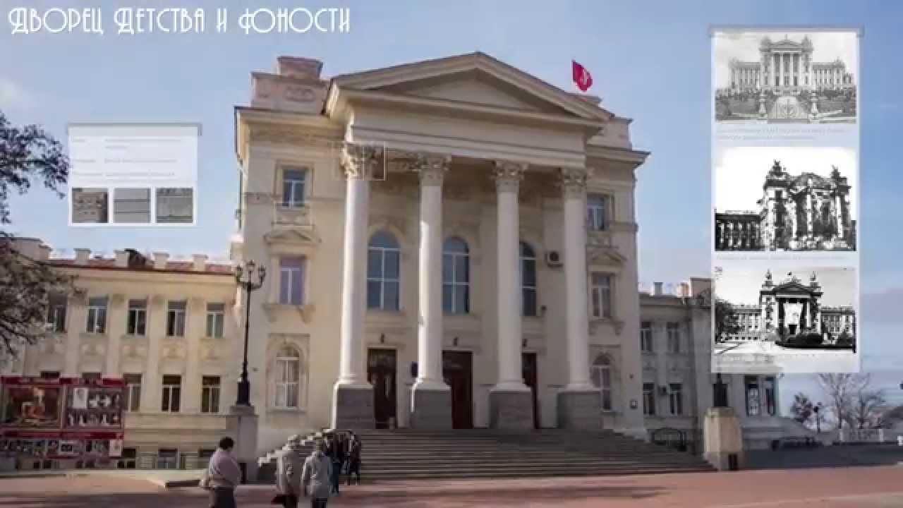 """Графика для """"Крым. Времена года"""""""