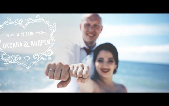 Свадебное видео Оксаны и Андрея
